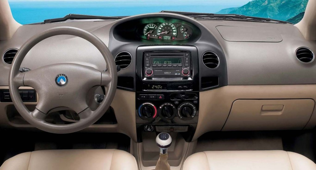 Geely-MR-inner-design